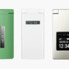 Softbankガラケーで5分かけ放題を78円/月、かけ放題を303円/月で運用する方法!【一括1.3万円~】