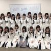 【けやき坂46】7月8日メンバーブログ感想