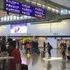 香港国際空港1010でのプリペイドSIMカード購入はクレジットカードが使える。