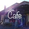 オシャレで個性的!Jester House Cafe(ジェスターハウスカフェ)へネルソンからドライブ!