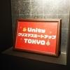 Unityクリスマスミートアップ Tokyoに行ってきた