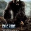 キング・コング (2005)