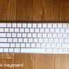 【レビュー】Apple Magic Keyboard。薄型で持ち運びが楽々