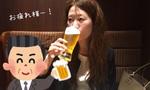 【OL日記】彼はカシオレ私はビール♥