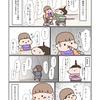 【育児漫画】イヤイヤ特訓中