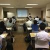 第48回バイオインフォマティクス勉強会を開催しました