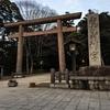 【小旅行記2】茨城県の鹿島神宮を夜に参拝する