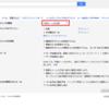 Gmail各タブの未読メールを効率よく確認する方法