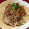 仙台のラーメンビリーという二郎系ラーメンを食べてきた
