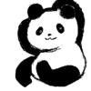 パンダとアートの 危険な関係