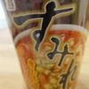 セブンプレミアム「 すみれ 辛玉味噌 」最近食べたカップ麺でぶっちぎりで個性がない (インスタント麺16個目)