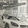 漫画「やんごとなき一族」第13話3巻掲載★最新話!詳しい感想と一部ネタバレ★