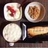 焼きさば、小粒納豆、いちごバナナヨーグルト。