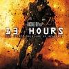 「13時間ベンガジの秘密の兵士」感想:壮絶な戦闘が印象的な映画
