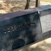 記念碑の説明板