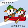 2018年5月2日(木休)は、園田の兵庫チャンピオンシップ(JpnⅡ)他、全3重賞!