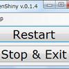 Shiny アプリをワンクリックで起動するやつ作った