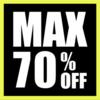 釣具MAX70%OFF「ポイント売り尽くしセール」本日20時より開催!