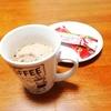 コーヒーを1日1杯だけソイラテに変えてみた。