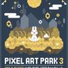 【秋葉原・9 月 25 日開催】めくるめくドット絵ワールド「Pixel Art Park 3」がパワーアップしてやってくる!