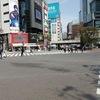 渋谷の喜楽ラーメンはランチタイムでも空いてた
