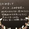 スターバックス 上田中央店