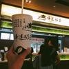 ギャンブラー2人の台湾食い倒れ旅