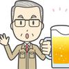 ビールあれこれ、仙台で工場見学、W杯ラグビー特需、田舎の義父、創業者鳥井信治郎