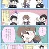 【漫画】女子高生しずちゃん3【お題箱】