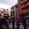 神戸 中華街。