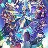 【FGO】「Fate/Grand Order Original Soundtrack Ⅲ」ジャケットと店舗特典のイラストが公開