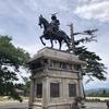 宮城に行ってきた【田代島】(その1)