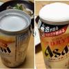 アサヒ生ジョッキ缶/鯖水煮缶のから揚げ