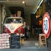 【ガレージ50】ピザがALL500円!吉祥寺の安くて美味しいピザ屋さん