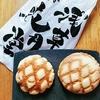 浅草花月堂 @横浜高島屋(催事) 元祖ジャンボメロンパンとプレミアムメロンパンでメロンパンアイス