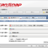 Scan Snap iX500のオススメ読み取り設定