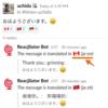 aws chaliceを使ってslackの翻訳botを作ってみた #aws #chalice #slack #bot