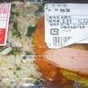 「弁当じゅげむ」(JA マーケット)の「ミニ弁当?」 200−50円
