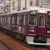 【阪急】1019F神戸線配属後、既存車両の動きは?