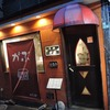 #5 マジヤバ!肉!肉!肉!のローストビーフ丼『がぶ(武蔵小山)』