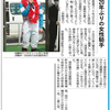 久々に中日新聞 岐阜県版に「笠松競馬」の記事Up(深澤騎手初勝利)