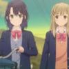 アニメ レビュー:安達としまむら#2
