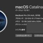 MacのOSをアップデートしたら「Karabiner」が使えなくなったので、対処法をシェアします。