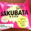 『SAKUBATA』 サクバタ ローソンのデザート食べてみた😃そのお味は?