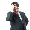 【ブラック企業の社長の実態…】大阪に生息するカッパ頭社長がブチ切れ!器の大きさはお猪口の裏以下!?クズ社長がスマホを触る高校生バイトにブチ切れ!?その精神レベルは高校生バイト以下?