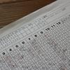 21世紀枠多治見 報徳学園に大敗 第89回選抜
