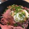 名物ローストビーフ丼は、ランチのコスパ最強!リブラボキッチン 豊洲店