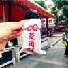 台湾B級グルメ!揚げたてアツアツ菱角酥