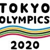 東京五輪とボランティアとタダ働き