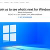 Windows11の無償アップグレードはいつから?無償アップグレードの方法と必要スペック条件